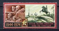 29520) Russia 1974 MNH Victory over The Germans 1v