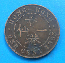 Hong Kong 1 cent 1863 km 4.1