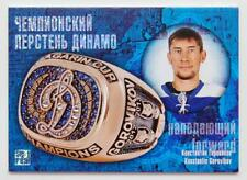 2013-14 KHL Gold Collection Ring #RNG-019 Konstantin Gorovikov #/100