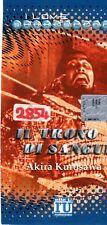 Il Trono di Sangue (1948) VHS ElleU  Video  Akira Kurosawa  - nl