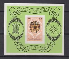 1981 Royal Wedding Charles & Diana MNH Stamp Sheet Maldives Imperf SG MS921