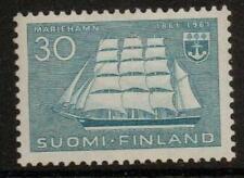 FINLAND SG624 1961 CENT OF MARIANHAMINA  MNH