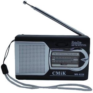 MK-822E Tiny Portable AM/FM Radio Receiver - XMAS stocking filler