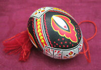 Real Blown EGG PYSANKY PISANKI PISNAKA Hand painted FIRE made in Ukraine new