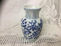 """VINTAGE GLAZED CHINESE CHINA BLUE & WHITE VASE 4.5"""" TALL VASE"""
