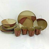 15 PIECE SET SANGO GOLD DUST SIENNA DINNER LUNCH CEREAL MUG PLATE BOWL 88661