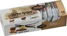 Halvah bars, Achva Halva snacks, 12 Pieces 25g/0.8oz (Total 300g/10.5oz)