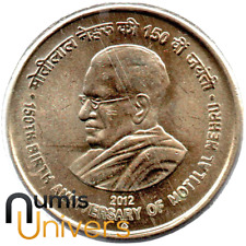 5 rupee India 2012 unc - 150eme anniversary of the birth of motilal nehru