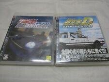 7-14 Days to USA. PS3 Initial D Extreme Stage Wangan Midnight 2 Set Japanese Ver