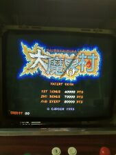 Ghouls and Ghost , Daimakaimura Arcade Jamma 1993
