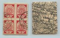 Latvia 🇱🇻 1918 SC 1 used black and white map block of 4  . rta9984