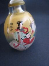 Chinese Antique Inside Painted Glass Snuff Bottle ...Nice !..# 116