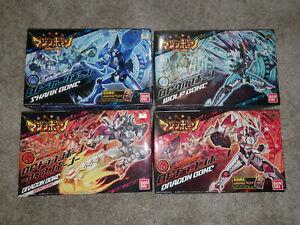 (4) Bandai Majin Bone Model Kits SHARK, WOLF, DRAGON, DRAGON IRON BONE