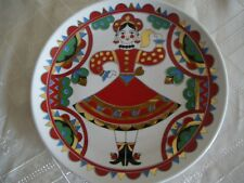 Folk plate decorative (# 1) Russian Verbilki porcelain,new