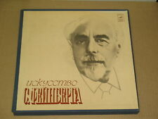 FEINBERG - ART OF SAMUIL FEINBERG   USSR MELODIYA 3LP BOX SET ULTRA RARE!!!