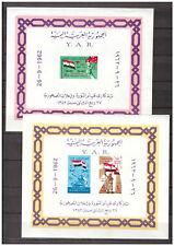 s11623) YEMEN MNH** 1963, Arab republic 2 s/s