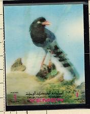 Yemen Fauna Bird 3D stamp 1972 MNH