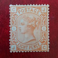 Gb Qv Eight Pence Stamp Mint hinged
