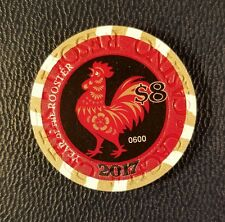 2017 cache creek year of the rooster $8 casino chip unc CHIP NUMBER IS DIFFERENT