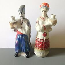 Soviet Figurines/Statuettes of Ukrainian Man and Woman, Polonsky Factory 1970