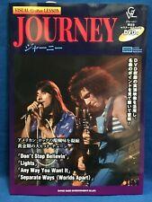 Reise Visual Gitarre Lesson Japanisch Instruction Buch Score W / DVD Steve Perry
