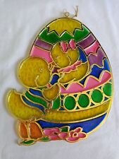 """EASTER EGG Chicks Suncatcher 9"""" Plastic Giftco Faux Stained Glass Spring Decor"""