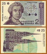 Croatia, 25 Dinara, 1991, P-19 First Independent, UNC
