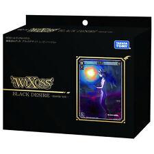 TAKARA TOMY WIXOSS WXD-14 TCG PREMIER DECK BLACK DESIRE MOVIE VER. SET WX85271