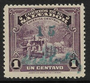 STAMPS-EL SALVADOR. 1938. Unlisted Provisional Surcharge. Mint Never Hinged