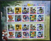 Korea Süd 2006 Online-Computerspiele Computer Games 2543-2552 Kleinbogen MNH