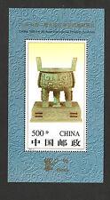 CHINA-MNH- BLOCK-CHINA, 9th ASIAN INTERNATIONAL PHILATELIC EXHIBITION 1996