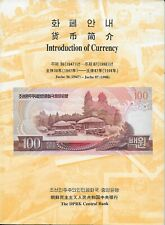 L4259 Korea best catalog The Banknote Book