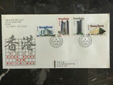 1985 Hong Kong First Day Cover FDC New Buildings