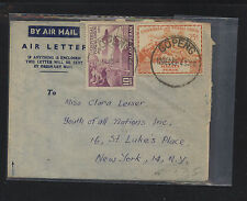 Malaya, Perak,  Gopeng  air letter sheet to  US  1949        KL1220