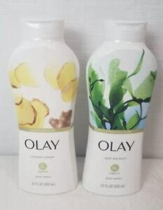 Olay Body Wash Hydrating  Glow - Crushed Ginger & Deep Sea Kelp - 22 floz. each