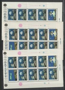 Poland Sc #1674a (3 - Two Folded ), #B104-B105 & #2621a (2) MNH