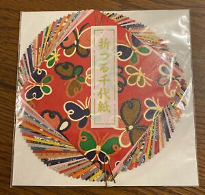 "Vintage New Origami Color Folding Paper Set Sheets Japan Goldfish More 4"" Size"