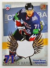 2012-13 KHL All Star 2 Worlds 1 Game Jersey #TWO-J22 Evgeny Malkin 005/200