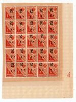 1920 RUSSIA ARMENIA 5r ON 1k RED, MNH BLOCK OF 25 STAMPS, FANTASTIC !!