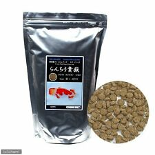 Ranchu Lord Kizoku D Sinking Pellet Fish Basic Food JAPAN Quality Goldfish Oya.