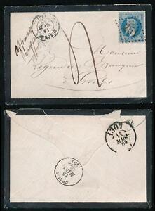 FRANCE 1868 MOURNING ENVELOPE 1307 CDS INSUFFICIENT NAPOLEON 20c + 251 LOZENGE