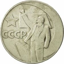 [#425593] Munten, Rusland, Rouble, 1967, Saint-Petersburg, FR+