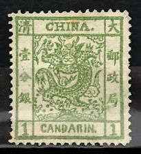 CHINA OLD STAMP CHINESE IMPERIAL POST LARGE 1 CANDARIN UNUSED !!