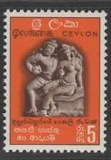 CEYLON SG464 1958 5r BROWN & ORANGE MNH