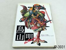 Toriyama Akira The World Japanese Artbook Illustrations Dragon Ball Japan Book