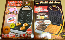 Waffle Maker, Donut Maker Family Cooking Electric Equipment Sweets
