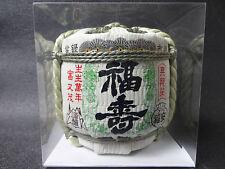 Sample Sake Barrel Sake Bottle SAMURAI & JAPANESE Kobe Nada Fukujyu JAPAN