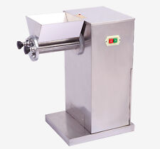 YK-60 Rotary Oscillating Granulator Miniature Swing Pharmacy Granulator 220V