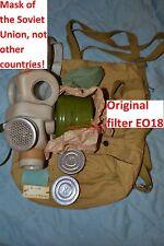 "☭Rare100% originl Soviet gas mask EO-18 PMG ""Nerekhta""+filter EO-18K Sizes S,M,L"