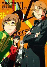 Persona 4   Vol.11 /Japanese Manga Book  Comic Japan  New issue